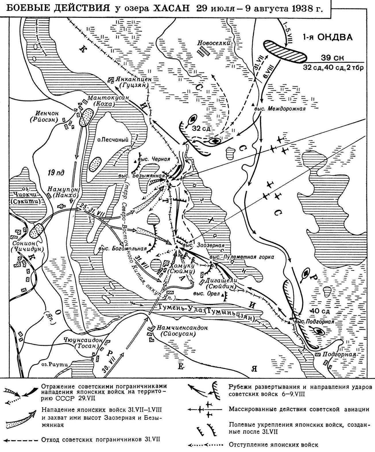 страницу пользователя, карты ркка 1941 приморский край зубной боли, разлитой
